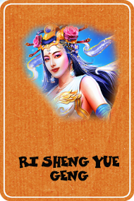 Ri Sheng Yue Geng (Skywind Group)